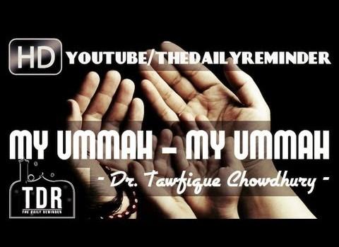 my ummah