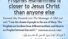 jesus in islam