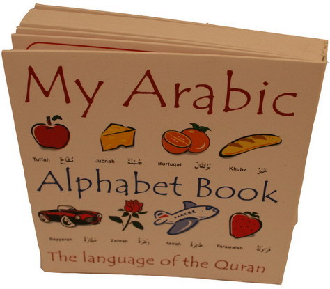 Arabic School Software (for beginners) - Free download and ...