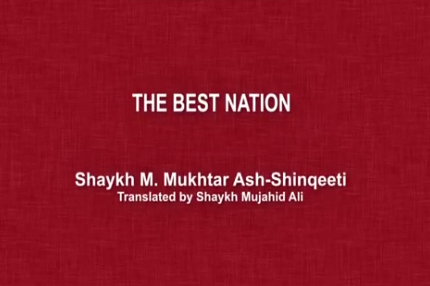 Mukhtar Shinqeeti