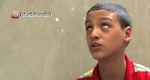 blind Muslim boy