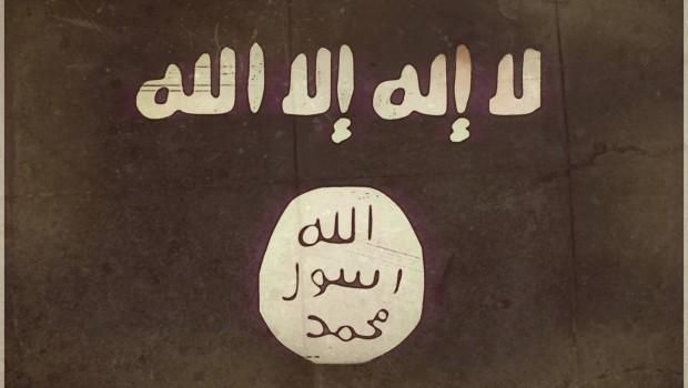 brown shahadah flag