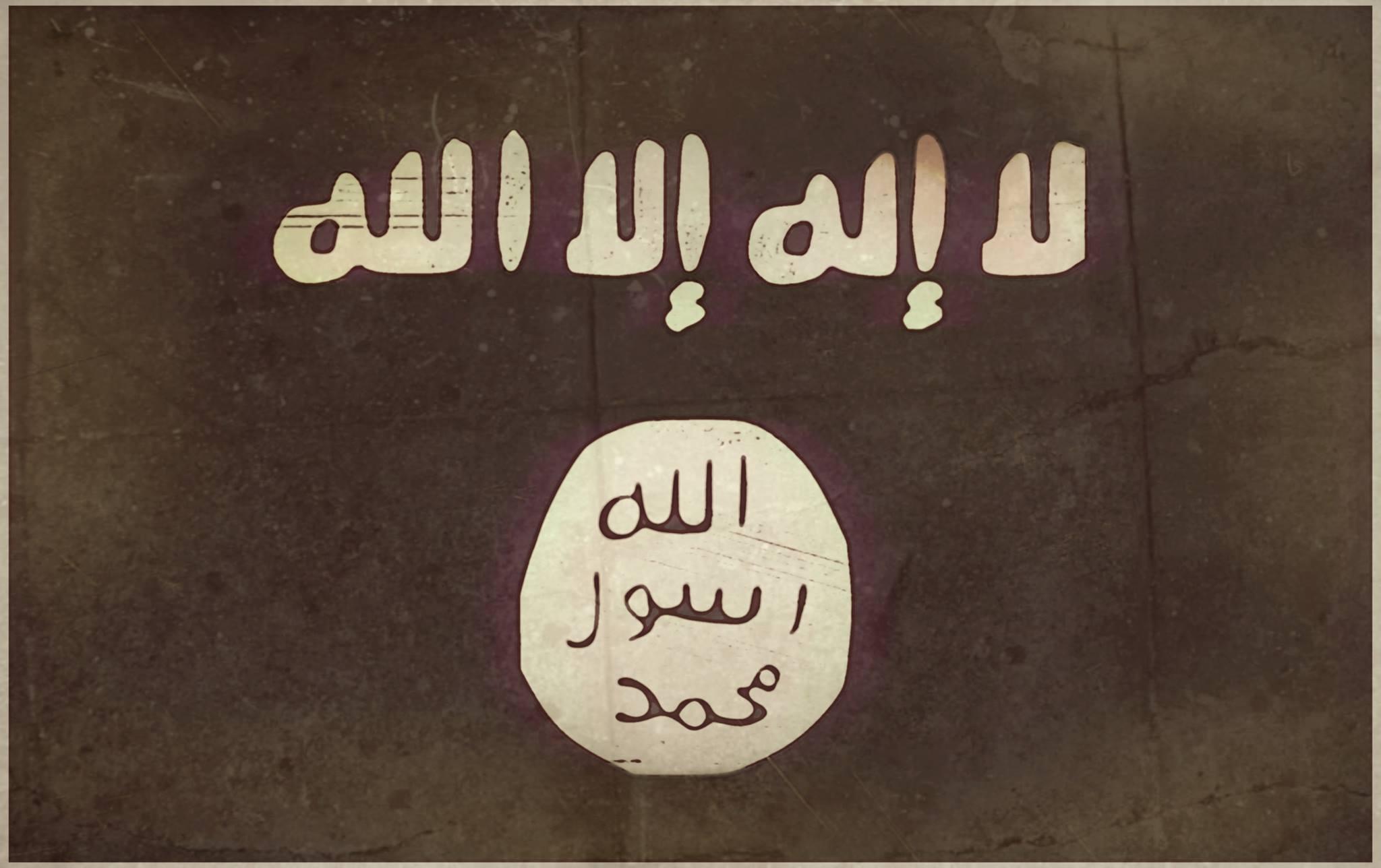 brown kalima flag