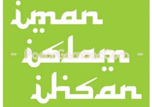 islam imam ihsan
