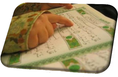 quran picture