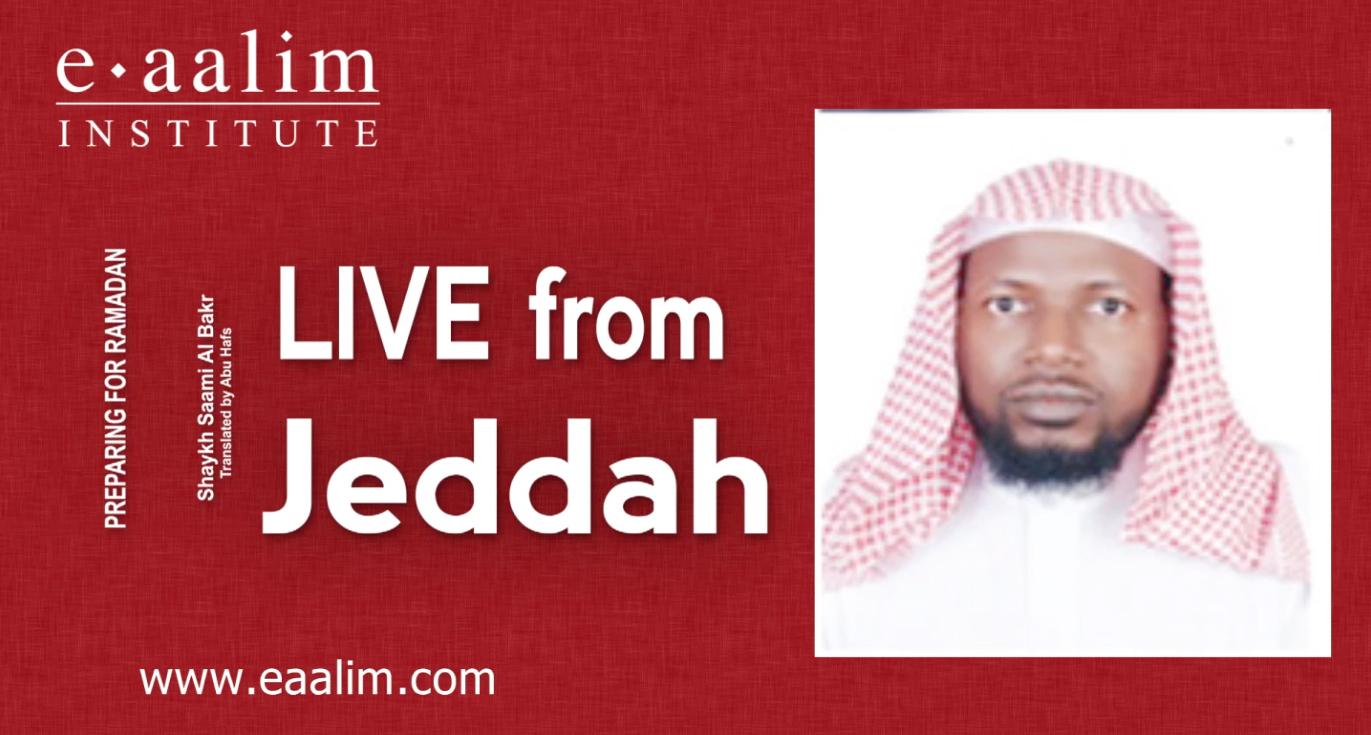 preparing ramadan