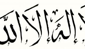 kalima caligraphy