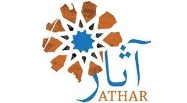 athar