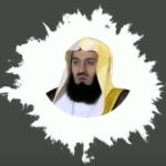 online qari course