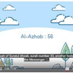 Quran tafseer online courses