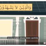 memorization quran & tafsir online