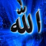 """Eaalim institute 