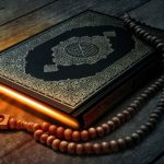 """Eaalim institute   short blog about Islam """"E-learning Quran"""""""