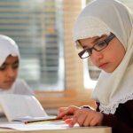 """Eaalim institute -MUSLIM SUNDAY SCHOOLS""""8""""the quran courses"""