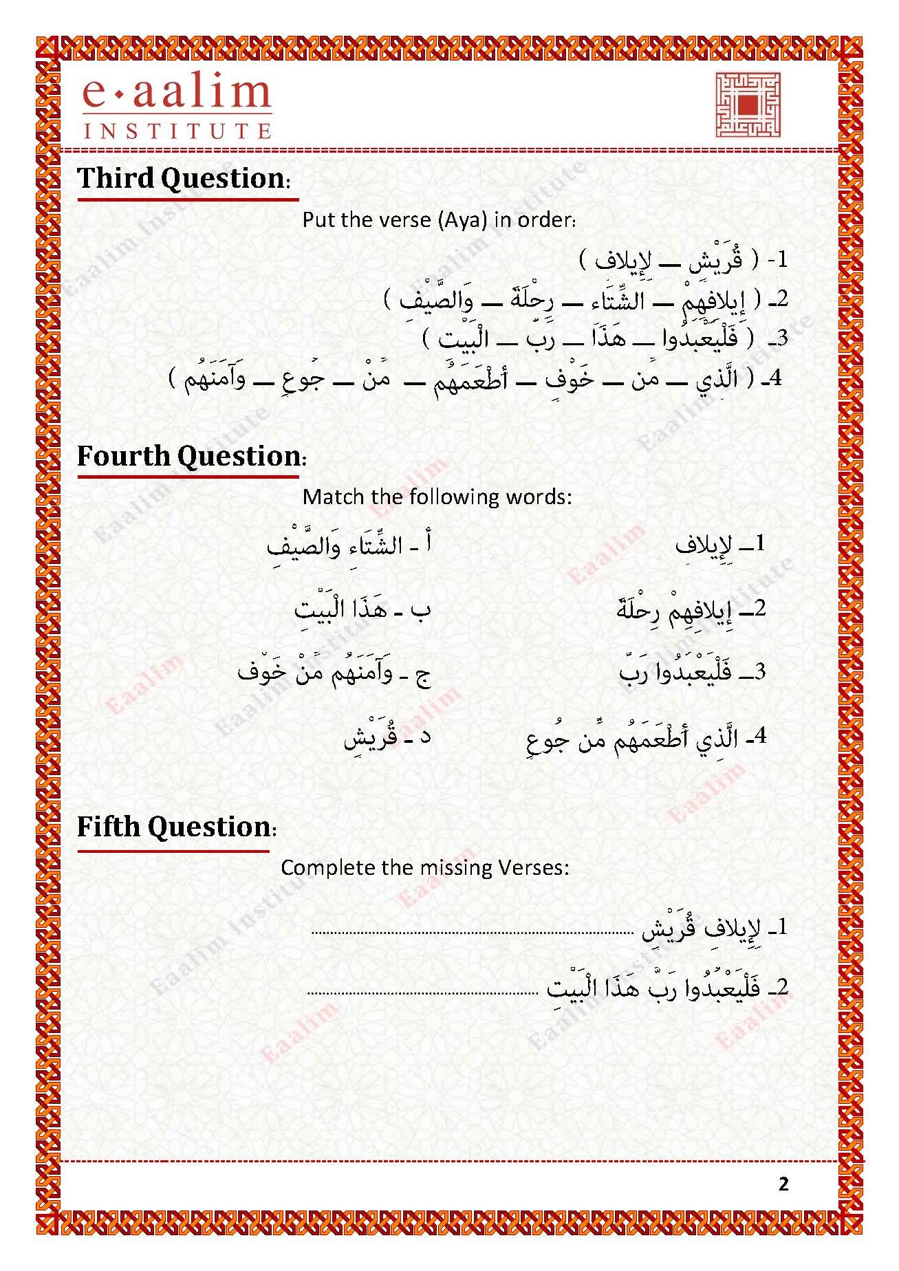 Quraish